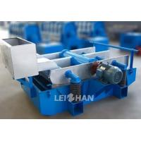 China ZSK Series Auto-cleaning Vibrating Screen on sale