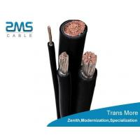 Wholesale PVC Welding Cable from china suppliers