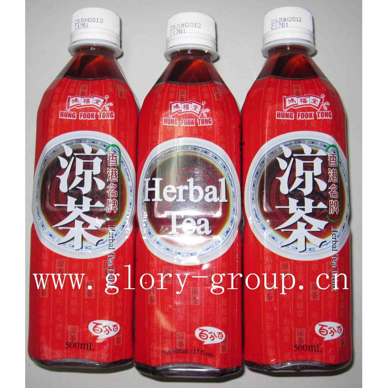Wholesale Drink Hearbal Tea from china suppliers