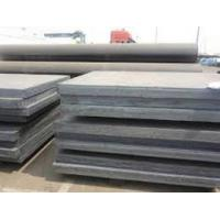 Buy cheap Excellent homogeneous structure P20 Ni steel hardness in plate from wholesalers