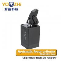 Buy cheap Hydraulic Oil Cylinder of Lever and Clamp Cylinder from wholesalers