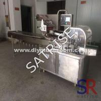 Buy cheap Mushrooms Automatic Packaging Machinery SK-100 from wholesalers