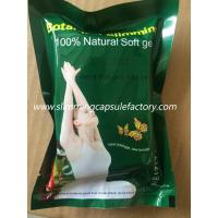 Buy cheap Botanical Softgel Mzt Weight Loss Slimming Capsule from wholesalers
