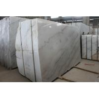 Buy cheap Chinese Cheap Marble Guangxi White Big Slabs in stock for New Project from wholesalers