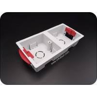 Buy cheap Metal Electrical Box 1+1 Dual Gang PVC Dry Lining Box from wholesalers