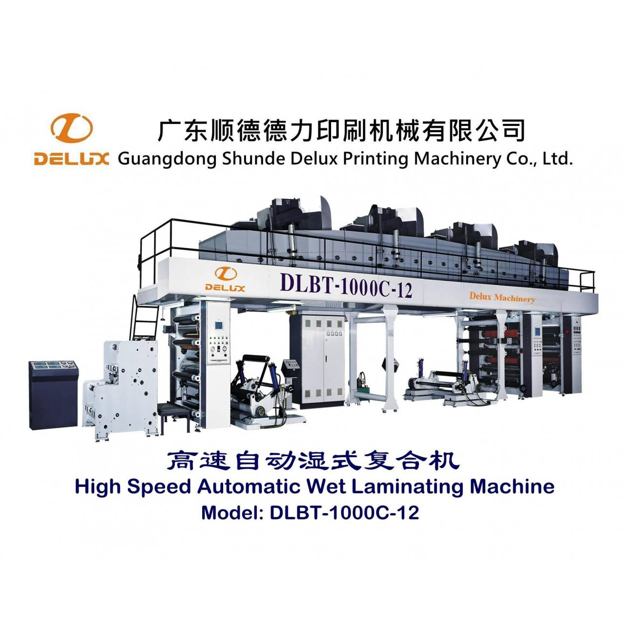 Buy cheap High Speed Automatic Wet Laminating Machine (DLBT-1000C-12) from wholesalers