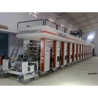 Buy cheap Foil Printing Machine from wholesalers
