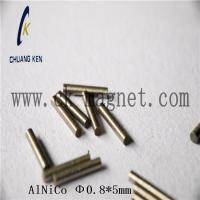 Buy cheap Sintered and Cast AlNiCo Magnet from wholesalers