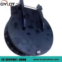 Buy cheap HDPE Flap Valve from wholesalers