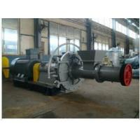 Buy cheap China High Quality High Consistency Refiner for Paper Processing Machine from wholesalers