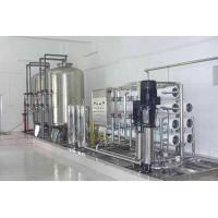 Wholesale Zl-hzp001 daily-use cosmetics use pure water equipment from china suppliers