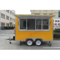 Buy cheap New arrival mobile catering trucks for sale food concession trucks mobile food stand from wholesalers