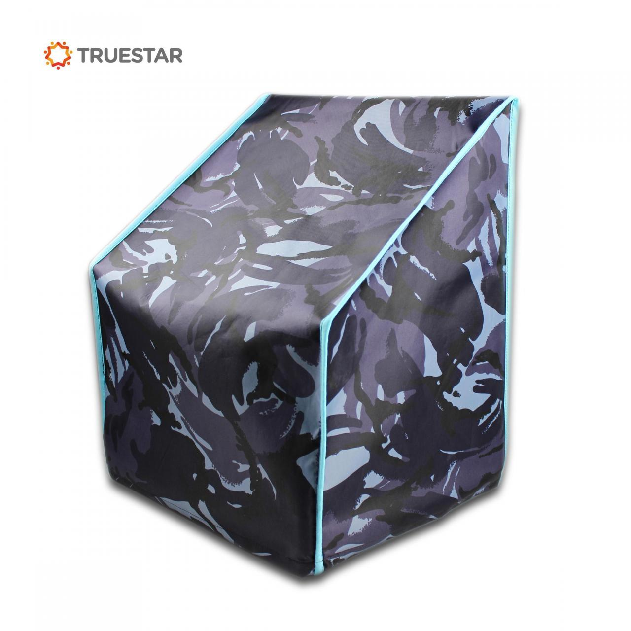 Buy cheap TV COVER-BLUE from wholesalers
