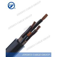 Buy cheap 3G1.5mm2 3G2.5mm2 Flexible Rubber Cable H07RN-F from wholesalers
