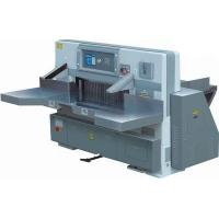 QZYK920D Program Control Double Hydraulic Double Guide Paper Cutting Machine