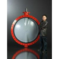 Wholesale Butterfly Valve RBV030 Series U-type Resilient Seated Butterfly Valve from china suppliers