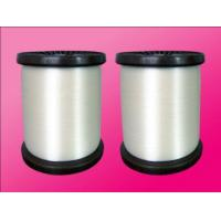 Wholesale Nylon 6 Yarn from china suppliers