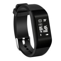 R1S Smart Fitness Heart Rate Monitor Wristband with Sleep Monitor, Professional Dynamic Hear