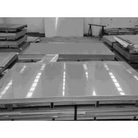 Buy cheap 304 Stainless Steel Cable Marker Plate from wholesalers
