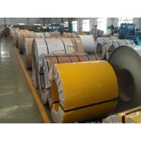 Wholesale hms 1 and 2 8020 ratio isri 200 206 from china suppliers