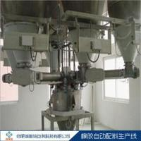 Wholesale Intelligent batching Rubber automatic batching production line from china suppliers