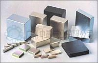 Buy cheap Permanent rare earth neodymium magnets from wholesalers