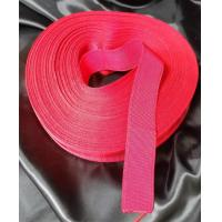 Royal Arch Red Belt Ribbon - 32mm