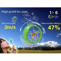"Buy cheap SNE Wind Tunnel"" High Efficiency Micro Wind Generator from wholesalers"