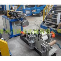 Wholesale Flow Casting Film & Laminating Testing Machine from china suppliers