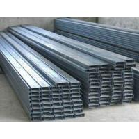 China ASTM A36 steel unistrut channel with factory price on sale