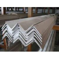 Wholesale Angle steel Can storage food storage angle steel shelf from china suppliers