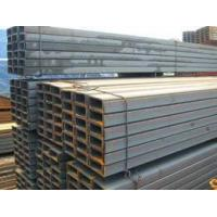 Wholesale A36/SS400/Q235/JIS Standard c channel steel/u channel sizes from china suppliers
