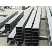 Buy cheap Steel channel Hot sale Q235 High Quality Heavy duty Prime Hot rolled C and U steel channel 20 from wholesalers