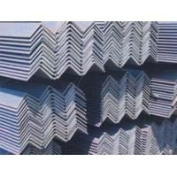 Buy cheap Angle steel Bulb Angle Steel steel Slotted Angle steel Angle 50x50x5 China Manufacturer from wholesalers