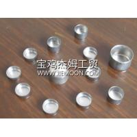 Buy cheap zirconium crucible/zirconium cup product