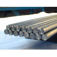 Wholesale Zirconium rods from china suppliers