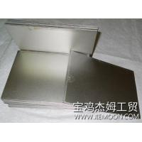 Buy cheap Nickel plate product