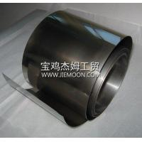 Wholesale Zirconium foil from china suppliers