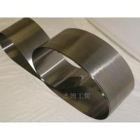 Buy cheap Titanium foil product