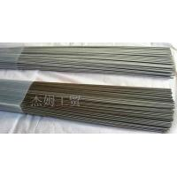 Buy cheap Titanium straight wire product