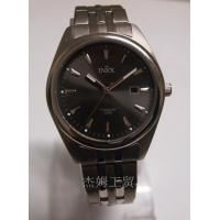 Wholesale Titanium watches from china suppliers