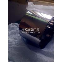 Buy cheap English Titanium foil product