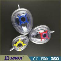 Buy cheap Anesthetic Air Cushion Anesthesia Gas Mask from wholesalers