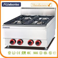 Buy cheap 1 Combination Oven Counter Top Gas Stove from wholesalers