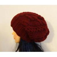 Buy cheap beanie hat custom design cable knit beanie hats for women wholesale from wholesalers