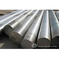 Buy cheap AISI 4340 Forged Alloy Steel Bar AISI 4340 Forged Alloy Steel Bar from wholesalers