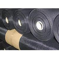 Wholesale Black Wire Mesh from china suppliers