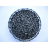 Buy cheap Carbons Calcined Petroleum Coke from wholesalers