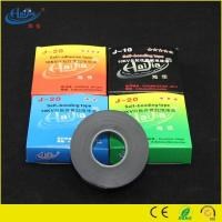 China Non Slip Butyl High Voltage Rubber Tape on sale