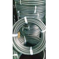 Buy cheap Heat-resistant tube 3 from wholesalers